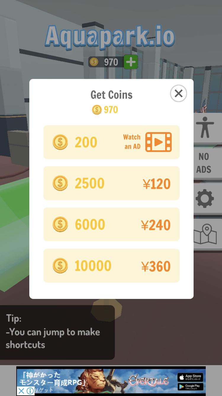 アクアパークアイオー攻略!コインの集め方と使い道まとめ(aquapark.io)