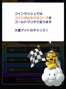 ラッシュ チケット コイン マリカ 大阪梅田の金券ショップ|まいどちけっと|まいちけ