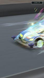 駆 グランプリ 四 ミニ 最強 超速