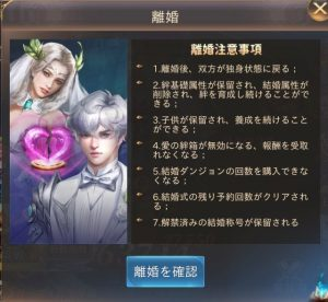 コード 招待 魔 伝説 剣